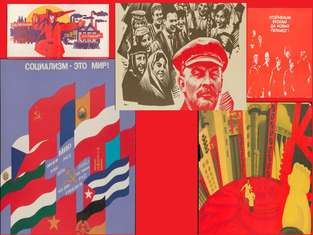 PRINCETON UNIVERSITY PUBLISHED THE DIGITAL UNIQUE COLLECTION OF LATE SOVIET POSTER ART